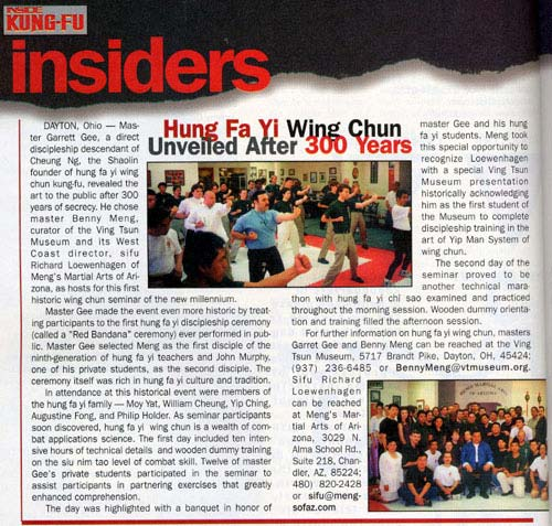 IKF Article. Reproduced with permission from IKF