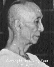Yip Man's profile